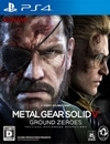 Metal Gear Solid V: Ground Zeroes - recenzja