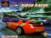 Ridge Racer - recenzja PSX (Strefa Retro) PS One review