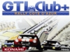 Trofea do GTI Club [GTI Club Trophies]